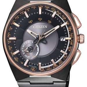 Citizen Eco Drive Satellite Limited Edition